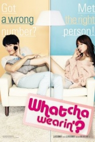Whatcha Wearin (2012)